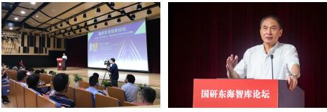 拓视野,找对策--协会(平台)组织企业参加郑永年教授演讲