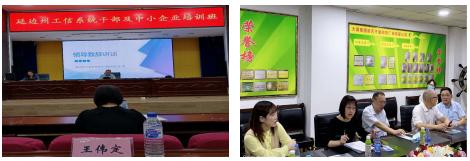 探索合作,扶贫攻坚,协会(平台)秘书长赴延边州考察调研